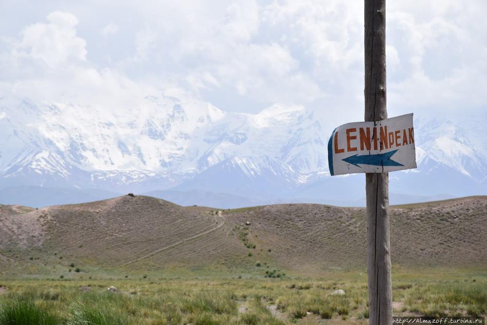 Восхождение на пик Ленина (7134м), Киргизия